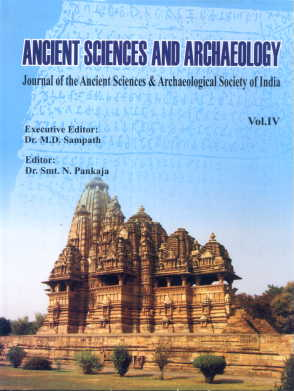 Ancient Sciences and Archaeology : Journal of the Ancient
