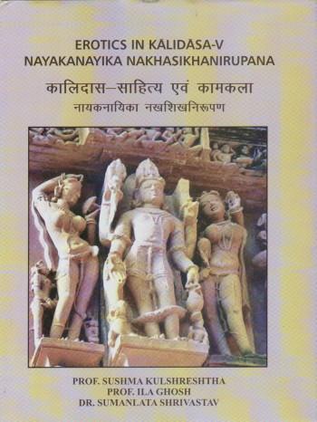 Erotics in Kalidasa - V : Nayakanayika Nakhasikhanirupana