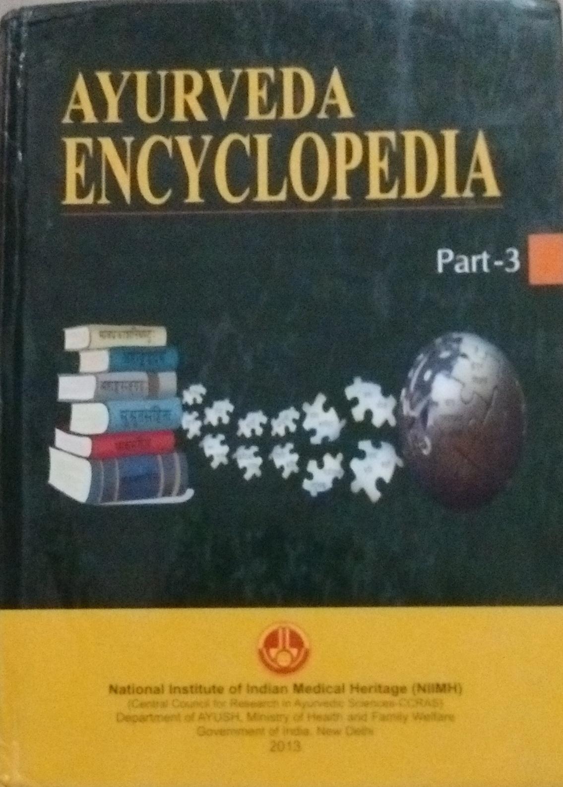 Ayurveda Encyclopedia (Sanskrit Text with Hindi Translation