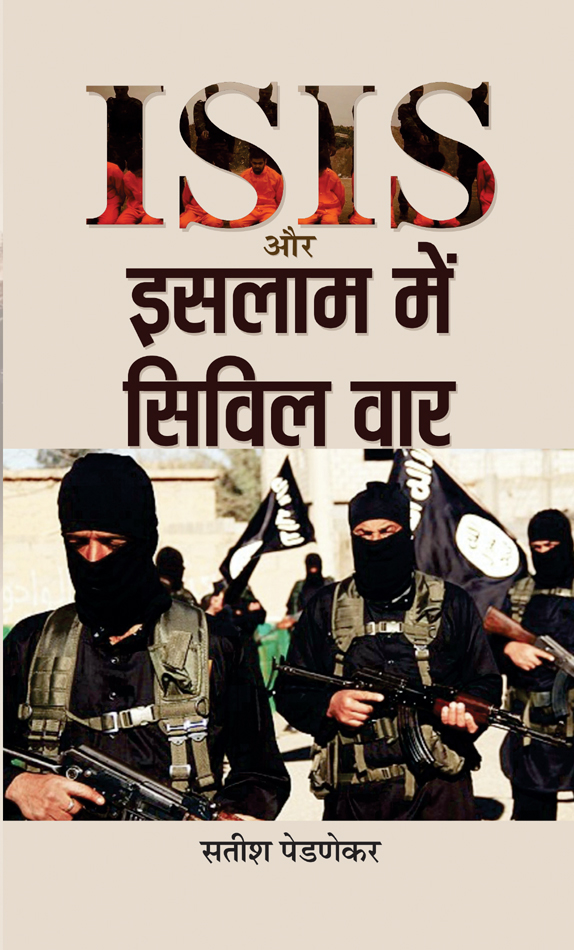 essay on indian terrorism Three essays on the economics and finance of terrorism siddhartha mitra gokhale institute of politics and economics (deemed university) pune 411004 maharashtra, india.