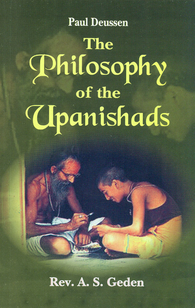 the difference between the religion of the vedas and the upanishads Vedas and upanishads difference vedas and upanishads are sruti means revealed truth obtained from direct psychological observation of vedic deities.