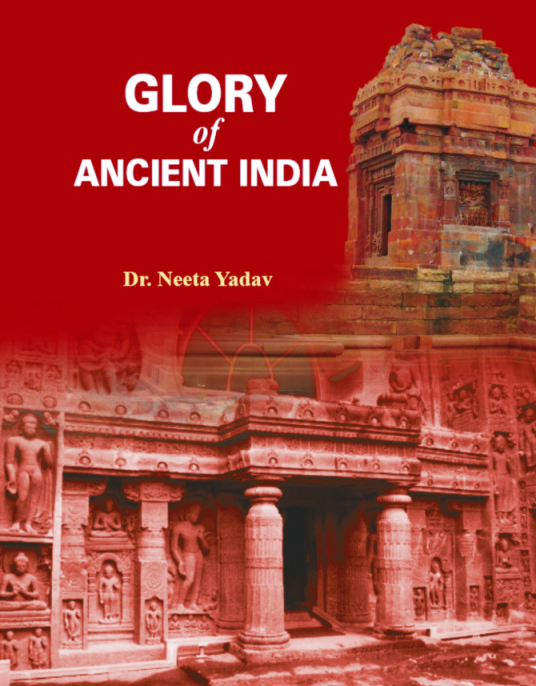 Glory of Ancient India - Indian books and Periodicals